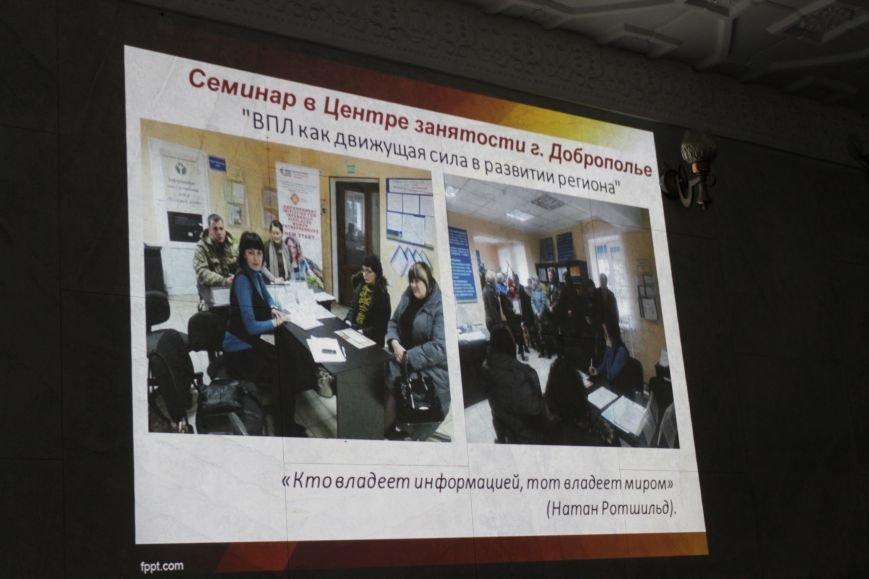 В Доброполье рассказали об усилении работоспособности перемещенных женщин (ФОТО), фото-4