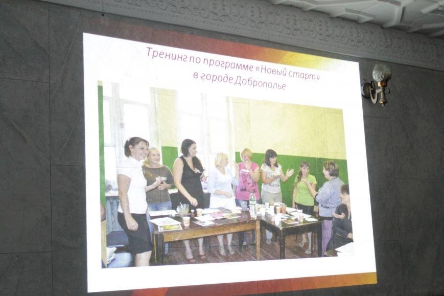 В Доброполье рассказали об усилении работоспособности перемещенных женщин (ФОТО), фото-3