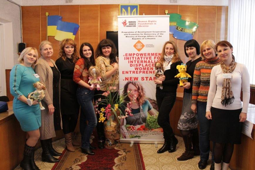 В Доброполье рассказали об усилении работоспособности перемещенных женщин (ФОТО), фото-7