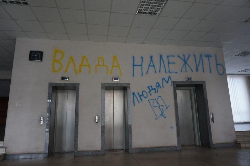 В Криворожском горисполкоме не спешат закрашивать надпись «Влада належить народу» (ФОТО) (фото) - фото 2