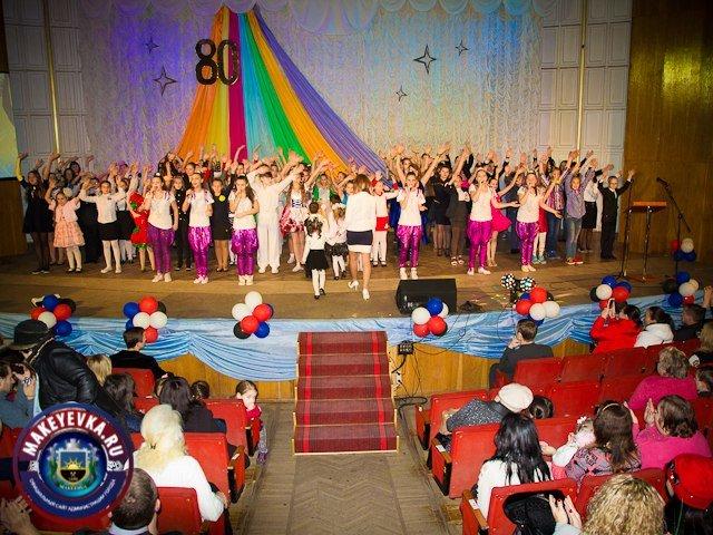 В Макеевке отметили юбилей городского Дворца детского и юношеского творчества (фото) - фото 1
