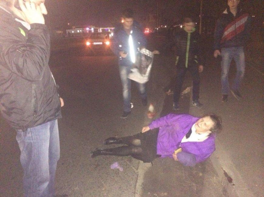 В Мариуполе на пешеходном переходе «Таврия» сбила женщину (ФОТО) (фото) - фото 1
