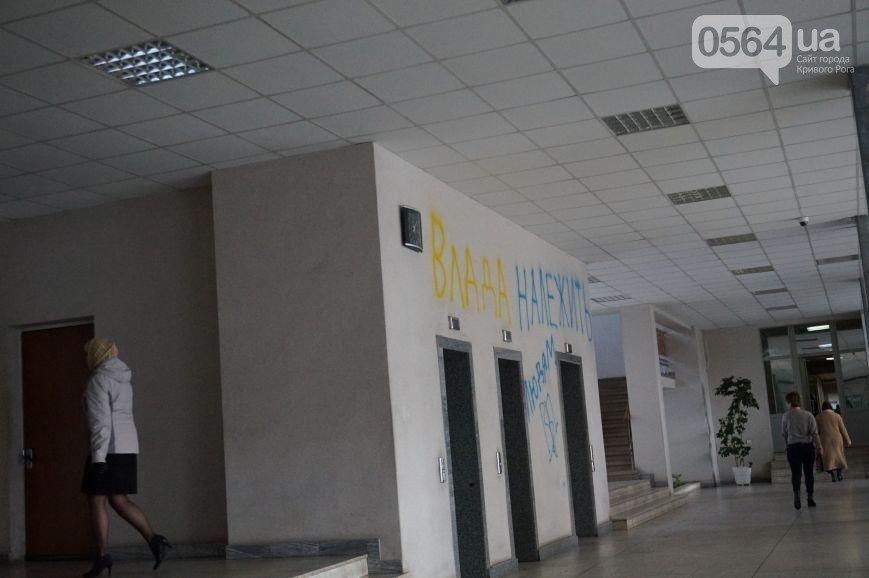 В Кривой Роге: обустроили приемную депутатов в палатках, собирают деньги на билет Вилкулу в Ростов, ВР займется скандалом вокруг выборов (фото) - фото 2