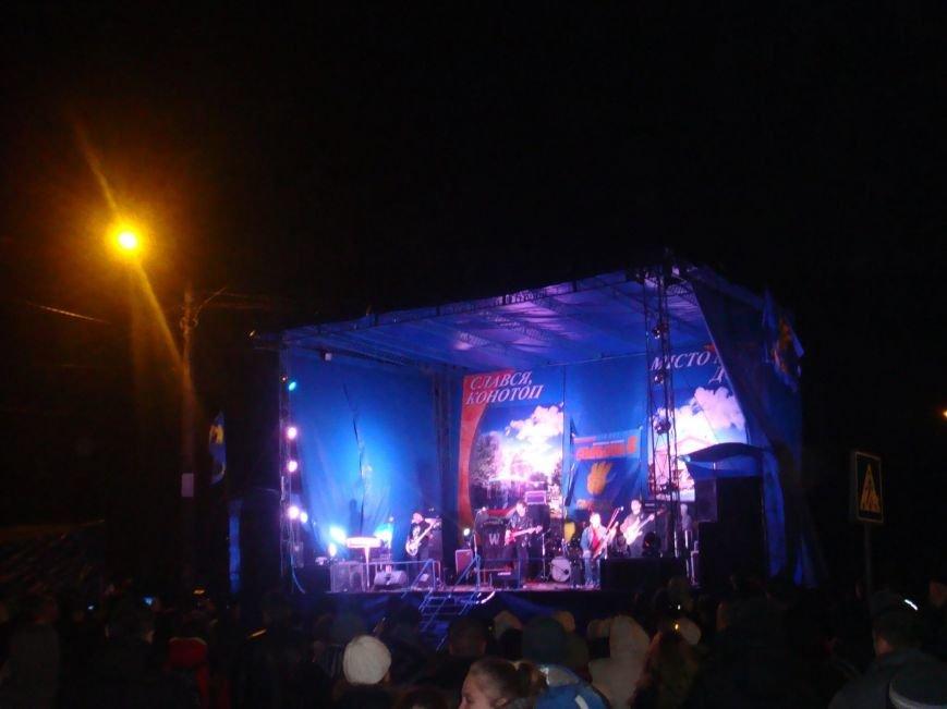 Музиканти гурту «Тінь Сонця» дякують Конотоп та мера міста за теплий прийом(Фото, Відео), фото-6