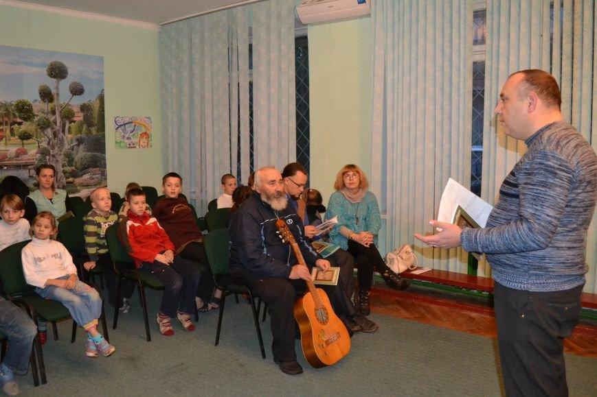 У Житомирі стартував соціальний проект для дітей та молоді «Трикутна луна» (ФОТО) (фото) - фото 1