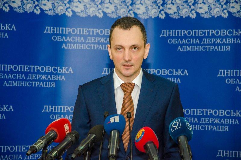 Итоги недели от Днепропетровской ОГА (ФОТО) (фото) - фото 5
