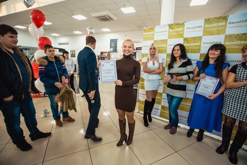 Сайт Gorod3466.ru подвел итоги конкурса « Автоджентельмены vs Автоледи» и наградил участников (фото) - фото 3