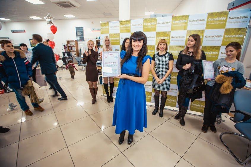 Сайт Gorod3466.ru подвел итоги конкурса « Автоджентельмены vs Автоледи» и наградил участников (фото) - фото 2
