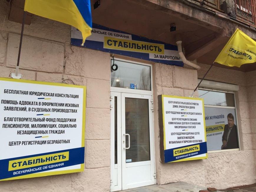 В центре города открылась общественная приемная Василия Журавлёва (фото) - фото 1
