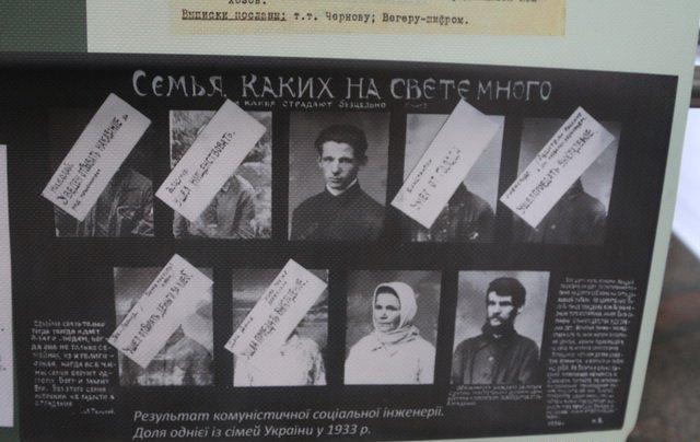 У Вінниці фотовиставкою згадали жахіття Голодоморів в Україні, фото-3