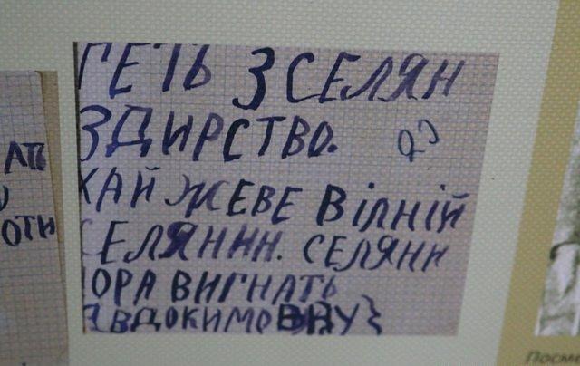 У Вінниці фотовиставкою згадали жахіття Голодоморів в Україні, фото-1