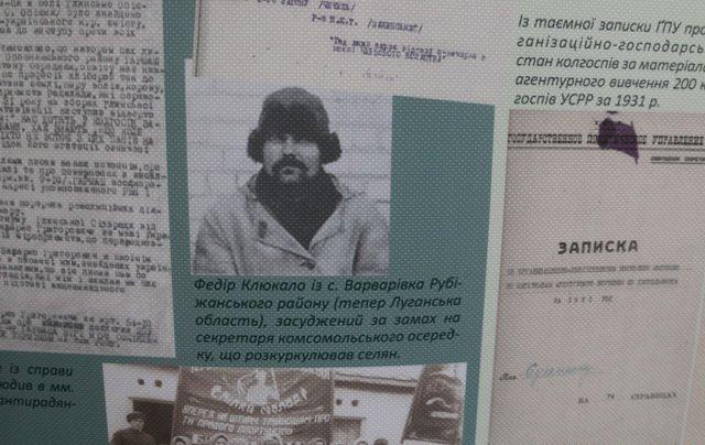 У Вінниці фотовиставкою згадали жахіття Голодоморів в Україні, фото-2
