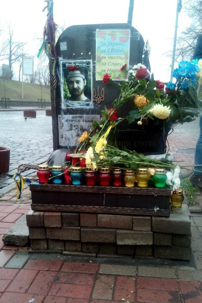 На місці загибелі Максима Шимка встановили пам'ятник у формі щита (фото) - фото 1