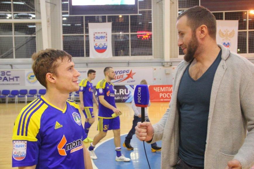 Сыктывкарские футболисты заработали два очка в Ижевске, фото-1
