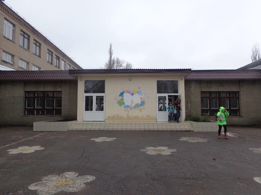 Скрывается ли в школе Димитрова факт заболевания скарлатиной? (фото) - фото 1