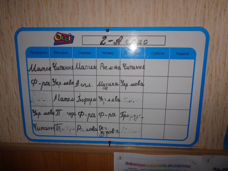 Скрывается ли в школе Димитрова факт заболевания скарлатиной? (фото) - фото 5