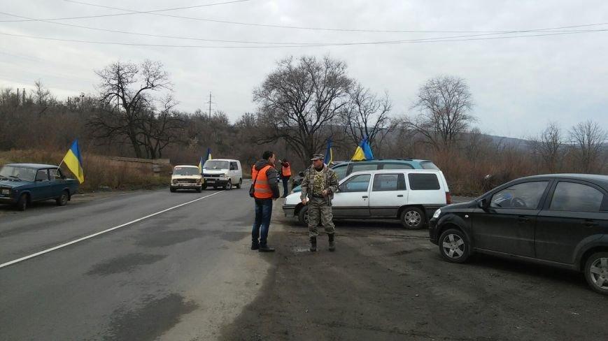 «Автомайдан» перекрывал трассу на Ингулец, откуда подвозили людей на митинг (ФОТО) (фото) - фото 2