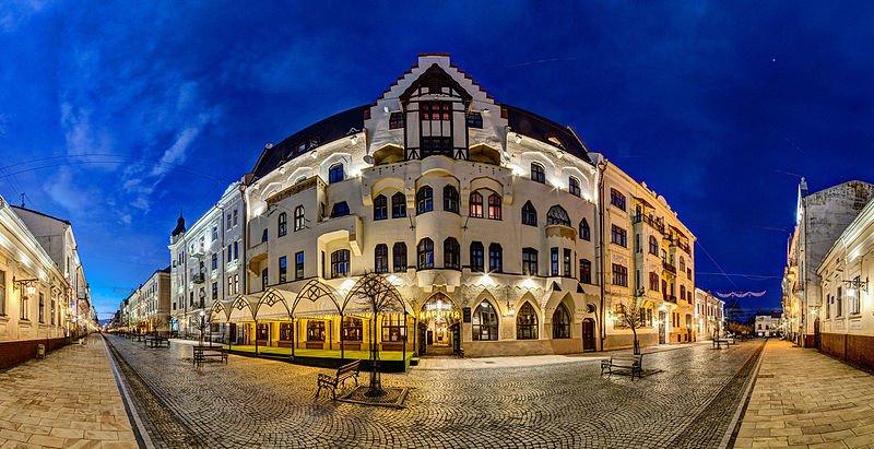 Німецький_Народний_дім