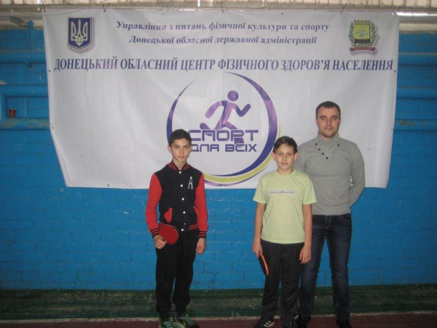 Добропольские спортсмены удачно стартовали на областном Кубке (фото) - фото 1