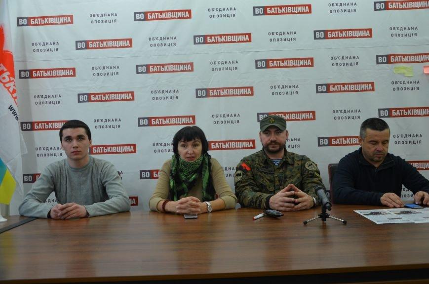 ВО «Батькивщина» будет следить за прозрачностью выборов в Мариуполе с помощью наблюдателей-разведчиков, фото-5