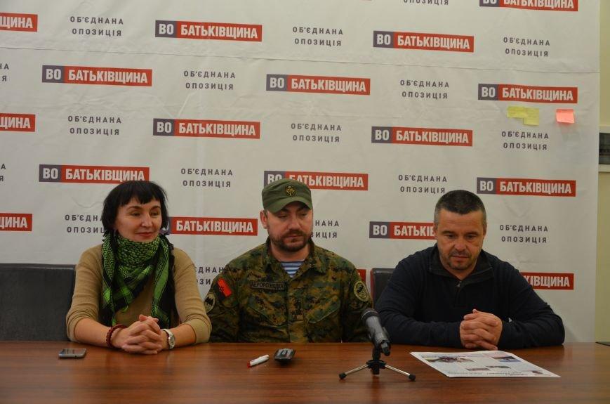 ВО «Батькивщина» будет следить за прозрачностью выборов в Мариуполе с помощью наблюдателей-разведчиков, фото-2