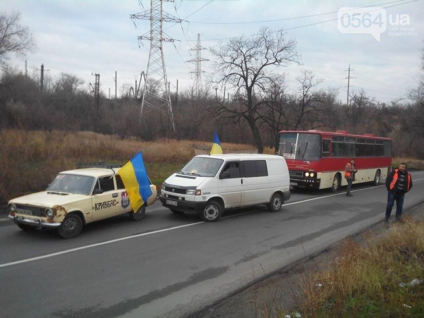 В Кривом Роге: «Автомайдан» перекрывал дорогу с Ингульца,  митинговали против «рейдеров и евро-титушек», заменили 4 членов горизбиркома (фото) - фото 1