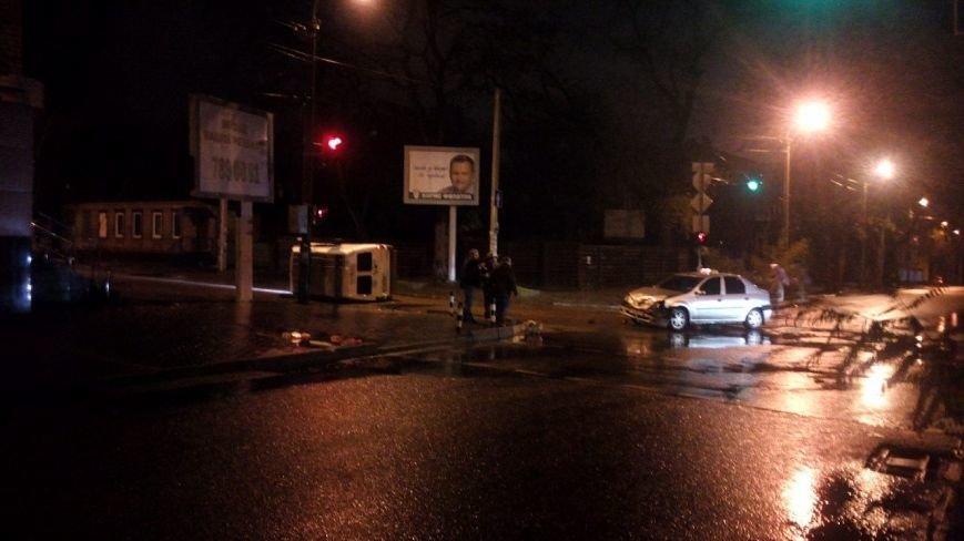Страшное ДТП случилось ночью в центре Днепропетровска (фото) - фото 1