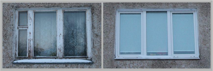 Вам окна 2