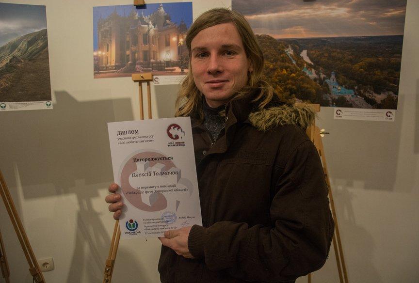 Запорожский фотограф выиграл номинацию в конкурсе Википедии (фото) - фото 2