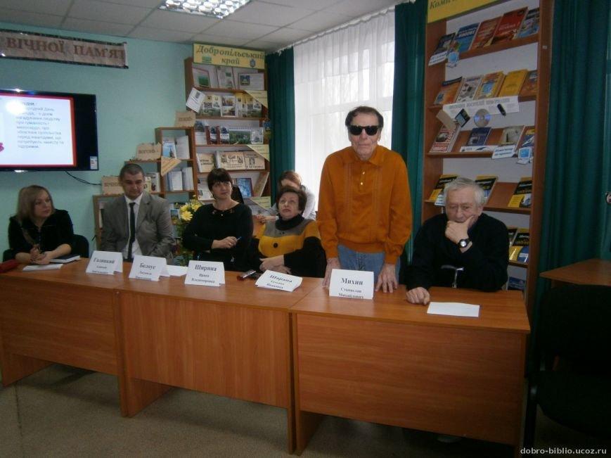 В Добропольской Центральной библиотеки прошла встреча членов организации Общества слепых Украины (фото) - фото 1