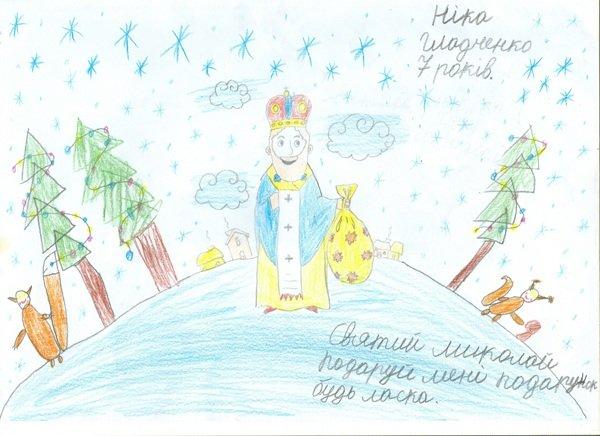 «Она будет рада любому подарку», - в Николаеве ищут Дедов Морозов и Снегурочек (ФОТО) (фото) - фото 2