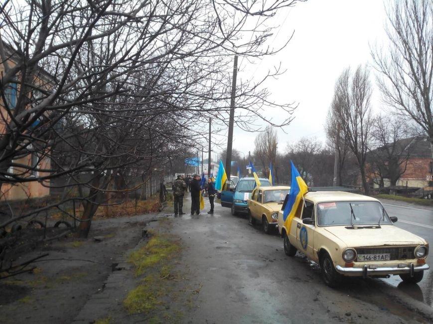 Криворожский «Автомайдан» выехал в Днепропетровск для защиты избирательного права горожан (ФОТО) (фото) - фото 1