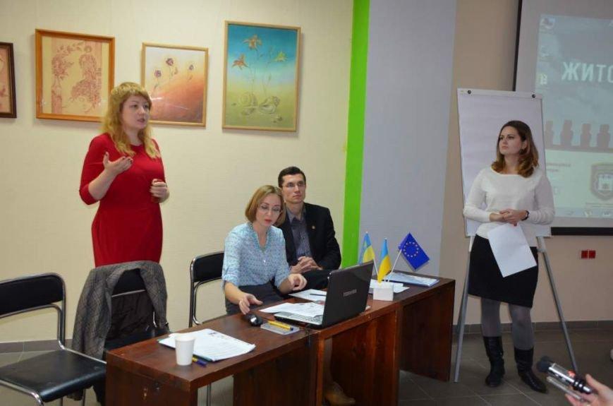 У Житомирі обговорюють перше бачення створення та діяльності Молодіжного центру, фото-1
