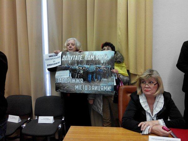 В Запорожском горсовета - первые провокации, - ФОТО (фото) - фото 1