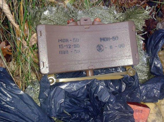 В Артемовском районе нашли тайник с боеприпасами (ФОТО) (фото) - фото 1