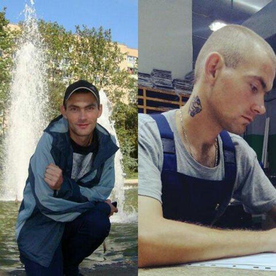 Харьковские копы просят помочь найти пропавшего человека (ФОТО) (фото) - фото 1