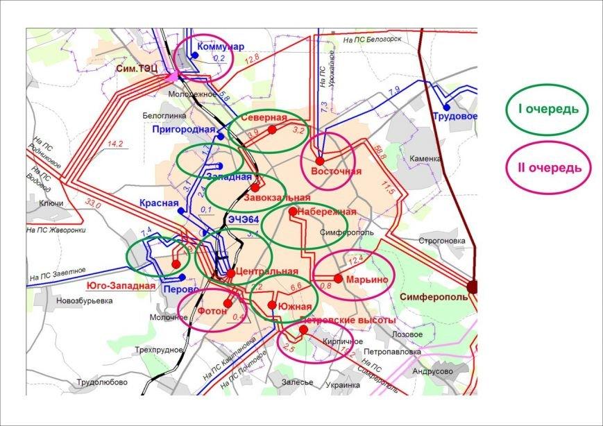 «Крымэнерго» с опозданием опубликовал уточненные графики подачи электричества. Для Симферополя подготовлена карта включений (ФОТО) (фото) - фото 1