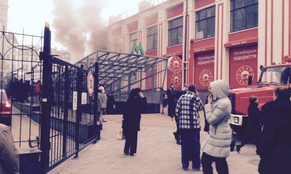 В Киеве горел ресторан «Пузата хата» (фото) - фото 3