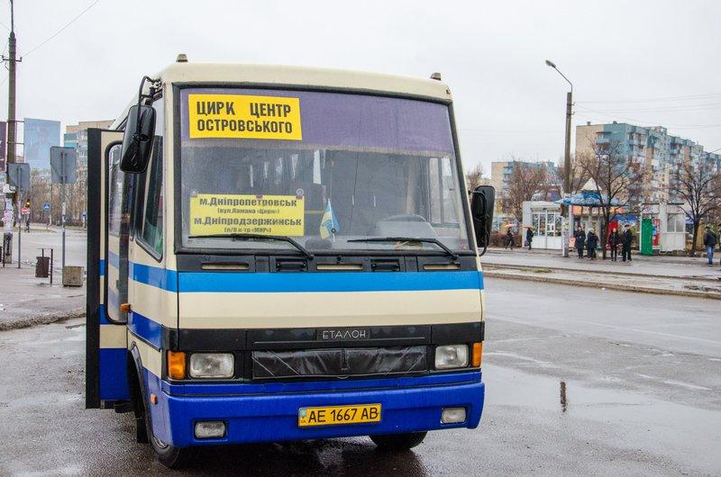 В Днепродзержинске проверяли работу пригородных и междугородных маршрутов (фото) - фото 1