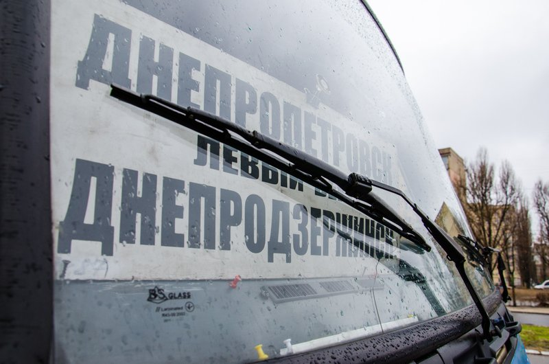 В Днепродзержинске проверяли работу пригородных и междугородных маршрутов (фото) - фото 2
