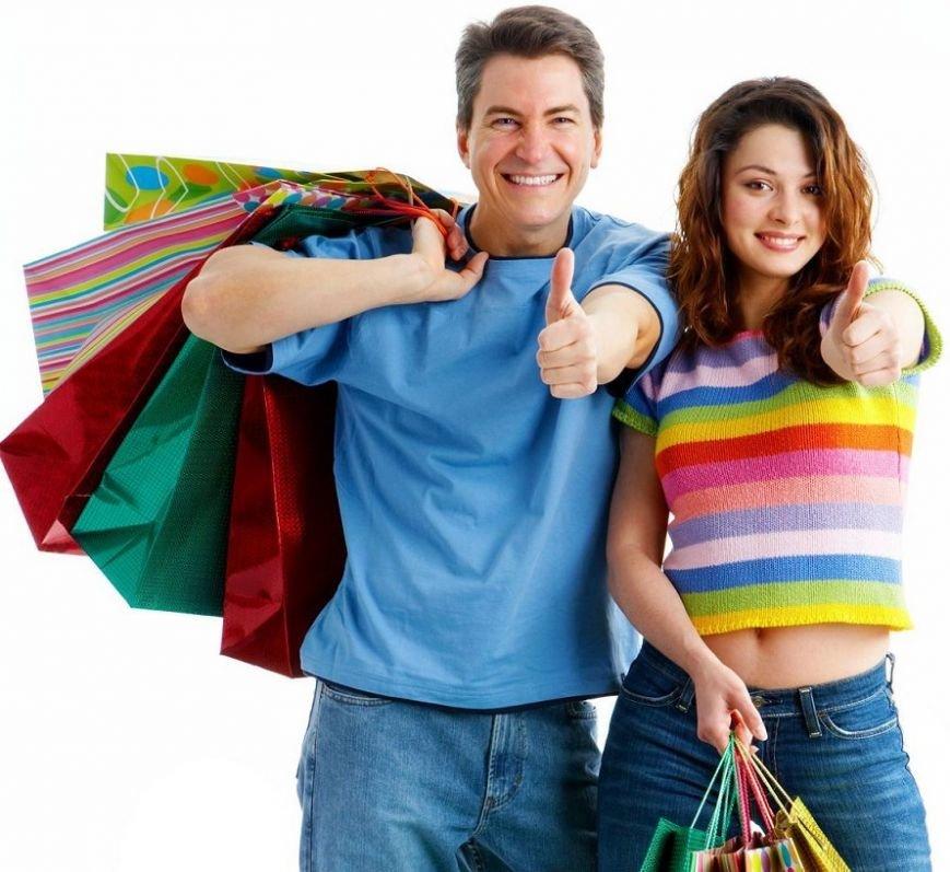 Где купить брендовую одежду в Днепропетровске? (фото) - фото 1