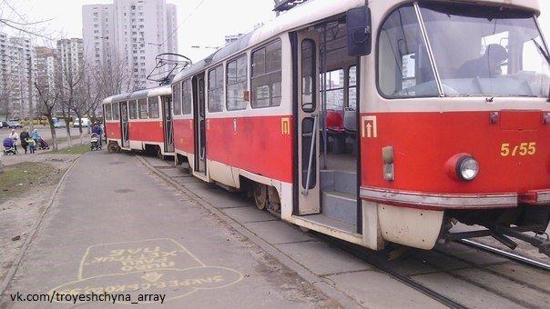 На Троещине трамвай сошел с рельсов (ФОТО) (фото) - фото 1