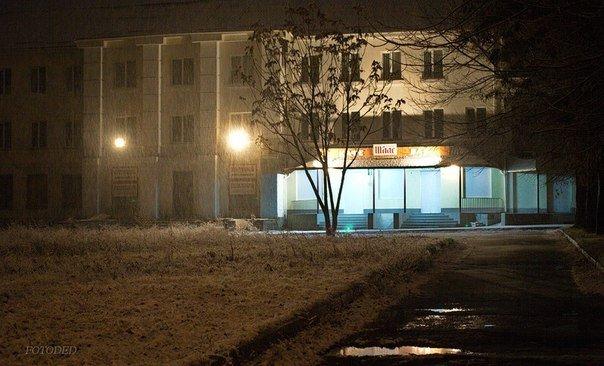 Ночью Краматорск накрыло снегом (ФОТО) (фото) - фото 9