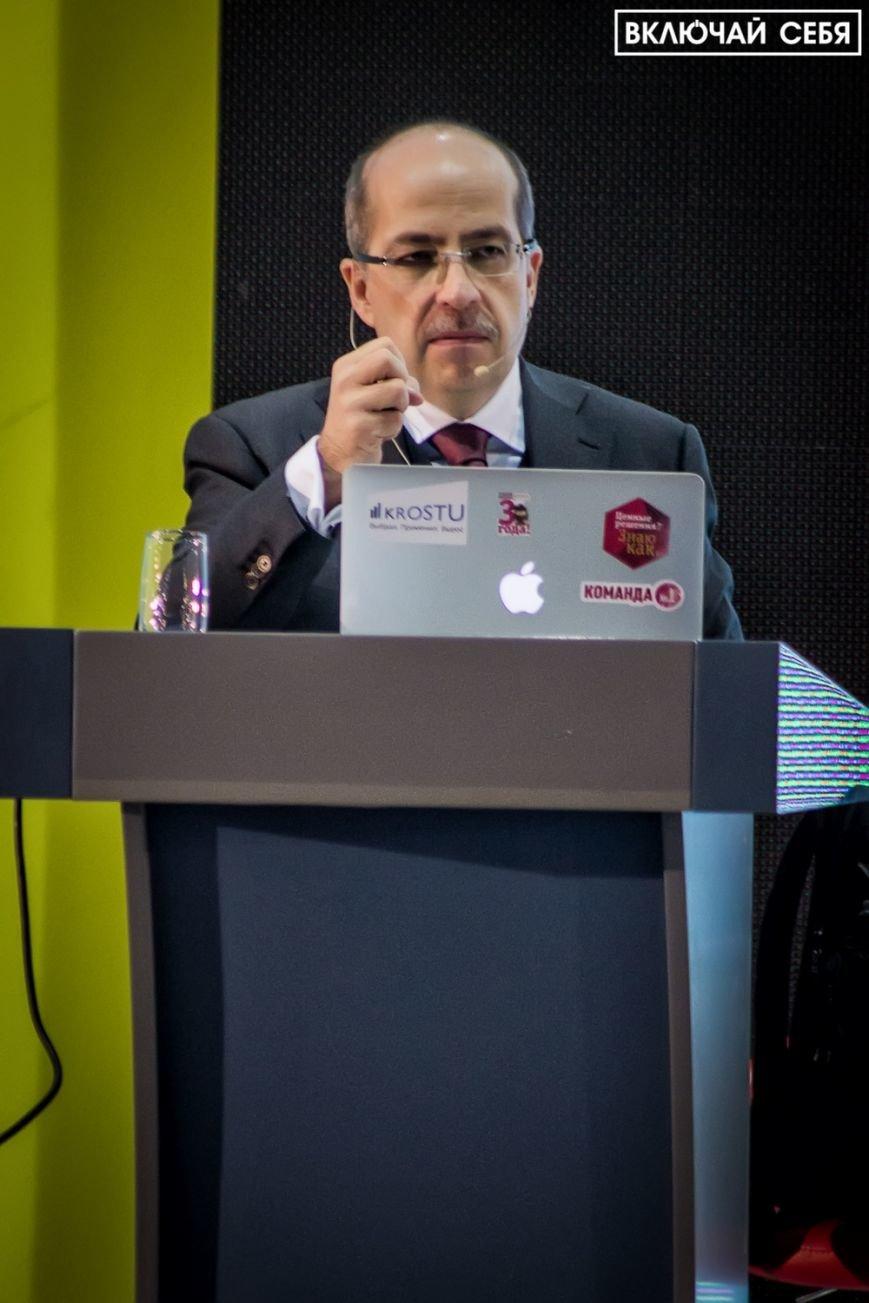 Игорь Манн провел бизнес-тренинг в рамках форума «ВКЛЮЧАЙ СЕБЯ #НОМЕР1» (3)