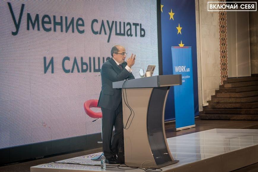 Игорь Манн провел бизнес-тренинг в рамках форума «ВКЛЮЧАЙ СЕБЯ #НОМЕР1» (4)