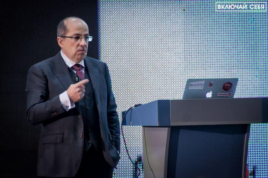 Игорь Манн провел бизнес-тренинг в рамках форума «ВКЛЮЧАЙ СЕБЯ #НОМЕР1» (2)