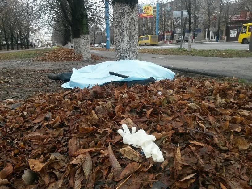 Мариуполец умер в центре города (ФОТО) (фото) - фото 1