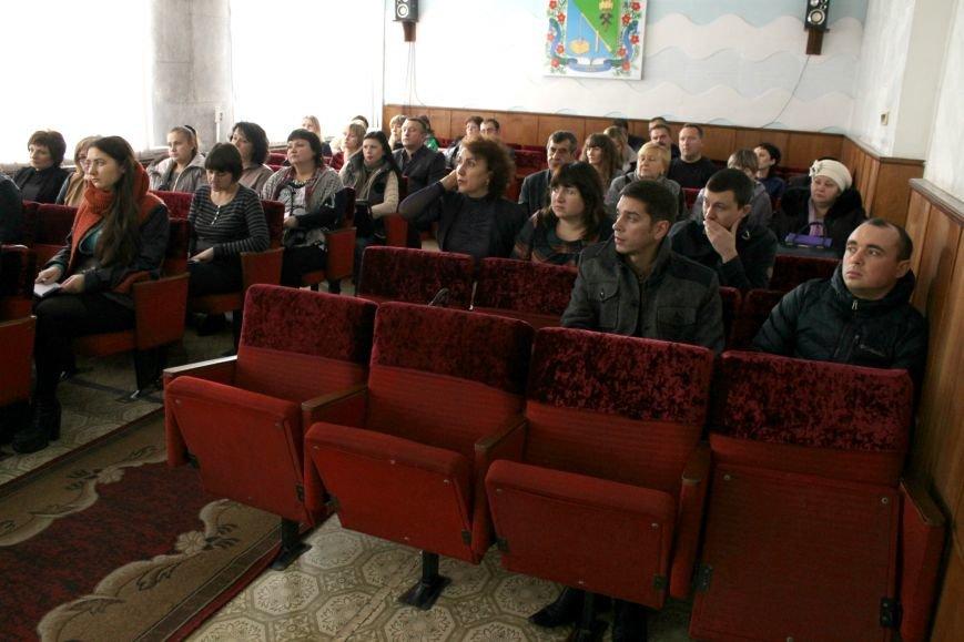 Добропольских бюджетников учили прозрачно тратить государственные деньги (ФОТО), фото-5