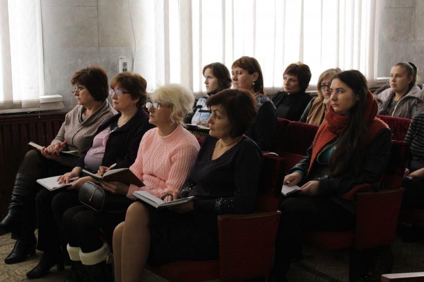 Добропольских бюджетников учили прозрачно тратить государственные деньги (ФОТО), фото-4