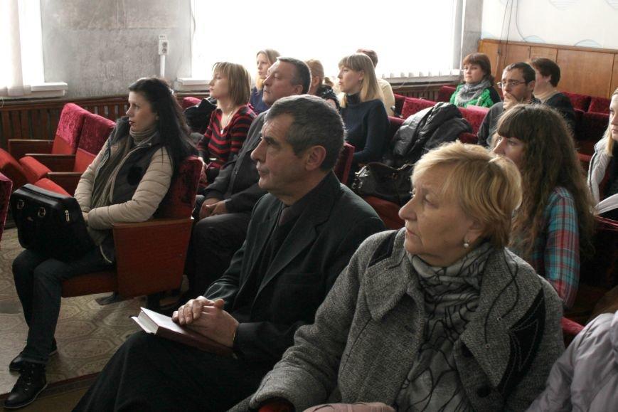 Добропольских бюджетников учили прозрачно тратить государственные деньги (ФОТО), фото-3